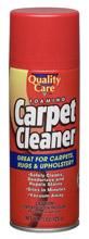 Carpet Cleaner 15oz